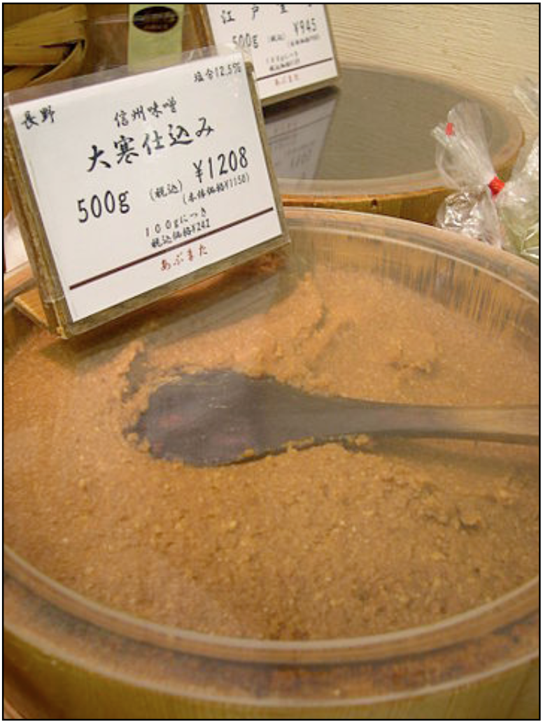 Miso soup powder Top Fermented Foods